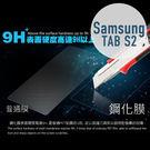 SAMSUNG 三星 Tab S2 8 ...