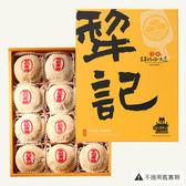 犁記香菇素餅(素食)-12入