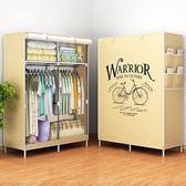衣柜簡易布衣柜收納柜簡約現代經濟型無紡布單人組裝宿舍折疊衣櫥WY 七夕情人節