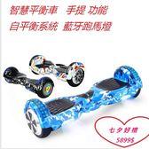 髪光輪電動雙輪平衡車兒童兩輪體感6.5寸成人代步音樂燈光玩具  YXS