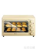 烤箱 小熊烤箱家用烘焙全自動多功能30升大容量蛋糕面包迷你小型電烤箱 mks生活主義