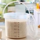 米桶 帶手提透明塑料米桶防蟲防蛀防潮儲米箱廚房裝雜糧米箱小米桶米缸【快速出貨八折下殺】