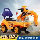 兒童挖掘機可坐可騎男孩玩具工程車寶寶四輪鉤機音樂學步車挖土機igo      唯伊時尚