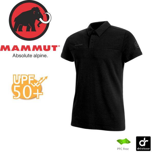 【MAMMUT Trovat Tour Polo 男/L《黑》】1017-00030-0001/長毛象/UPF50+/彈性透氣/吸濕排汗衣★滿額送