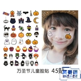 【買一送一】萬聖節卡通紋身貼貼紙臉貼兒童搞怪紋身【英賽德3C數碼館】
