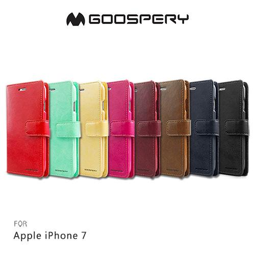GOOSPERY Apple iPhone 7/8 4.7吋 BLUE MOON 側翻皮套(帶扣) 磁扣 可插卡 保護套 手機套 I8