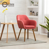 E-home Xenia芝妮雅布面餐椅-兩色可選粉紅色