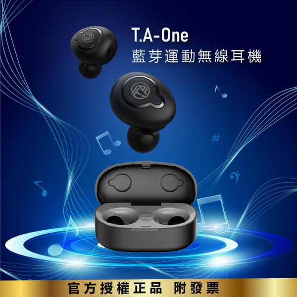 官方授權附發票~ThinkAcoustics T.A-One 耳機 無線耳機 藍芽耳機 手機耳機 附精美包裝袋跟禮盒