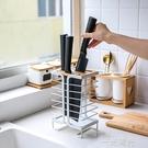 刀架置物架 廚房 用品家用放刀具的架子菜刀收納架瀝水刀座 一米陽光