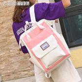 背包女雙肩街拍書包原宿ulzzang 高中學院風校園簡約 「繽紛創意家居」