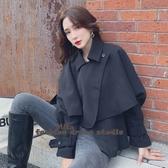 依二衣 斗篷兩件套 韓版時尚個性氣質斗篷披肩無袖內搭兩件套