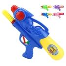 抽拉打氣玩具水槍 玩具水槍 水槍 男童 女童 戲水 游泳 橘魔法 Baby magic 現貨 兒童