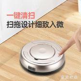 掃地機器人擦拖地機全自動家用一體智能吸塵超薄清潔吸塵器  LN4006【東京衣社】
