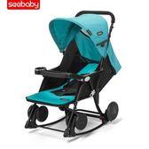上新seebaby嬰兒搖搖椅可推坐躺安撫椅哄睡神器新生兒多功能 搖籃椅床 生活故事