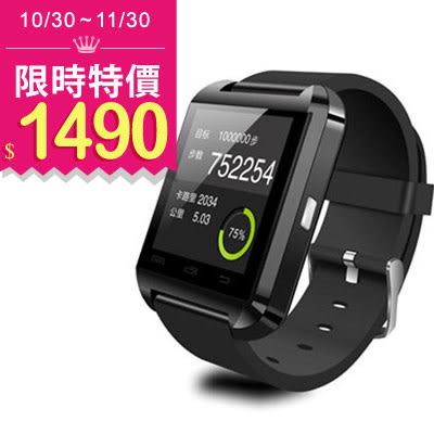 【Love Shop】LINE訊息/來電顯示/觸控式藍芽手錶 藍芽耳機 防盜/接聽/播打同步藍牙耳機手機三星apple