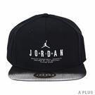 NIKE  JORDAN MODERN HERITAGE SNAPBK 運動帽- 834893010