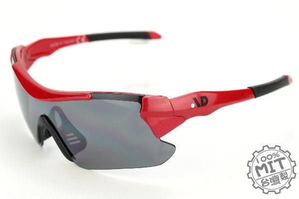 AD-Superman Junior兒童專用運動防風太陽眼鏡~台灣外銷精品