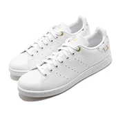 adidas 休閒鞋 Stan Smith W 白 金 小白鞋 三葉草小標 女鞋 百搭款 愛迪達【ACS】 FX5652