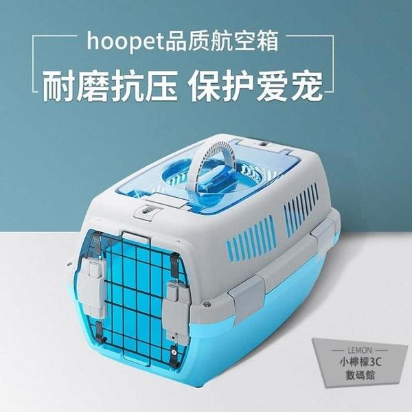 貓籠子便攜外出貓箱手提籠飛機托運箱寵物空運箱運輸箱貓咪航空箱