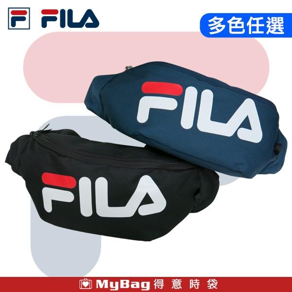 FILA 腰包 斜跨包 大LOGO 胸包 單肩包 運動腰包 斜背包 BWV-3004 得意時袋