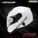 [中壢安信] 法國 ASTONE GT1...