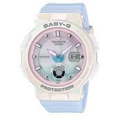 CASIO 卡西歐 BABY-G 手錶 BGA-250-7A3