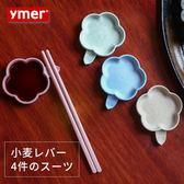 小麥秸稈日式小碟子創意調味碟醬油碟醋碟調料碟塑料蘸料碟