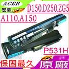 ACER 電池(原廠/黑色)-宏碁 AS...