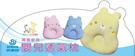 嬰兒枕- 舒適牌 四季嬰兒枕  台灣製...