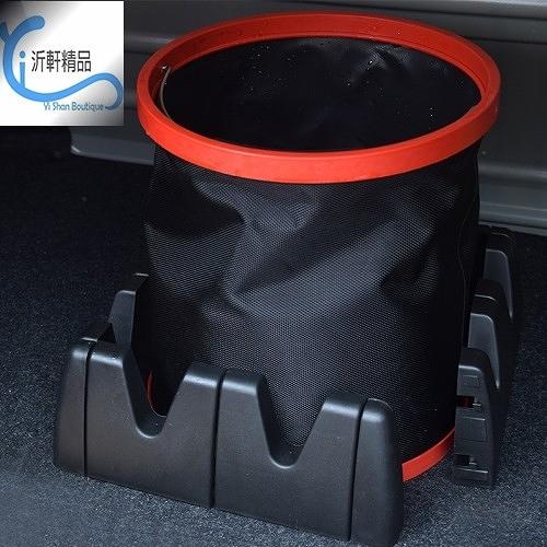 後車箱 魔術固定塊 車用後行李箱 組合塊 固定器 固定網 置物箱 置物盒 沂軒精品 A0256