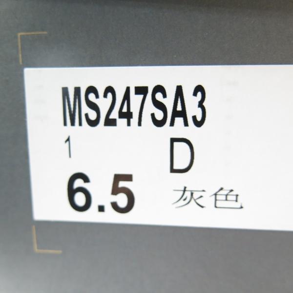 New Balance TIER 3 復古 休閒鞋 情侶鞋 MS247SA3 男女款 灰【iSport愛運動】