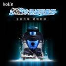 【歌林kolin】水過濾不挑嘴全能吸塵器 KTC-A1202WA