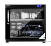 80升電子防潮箱干燥箱鏡頭單眼相機鏡頭攝像機器材大號箱wy