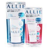 KANEBO 佳麗寶 EX UV高效防曬水凝乳(90g)+高效防曬亮顏飾底乳(25g)