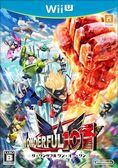 WiiU 神奇超人 101(日版)