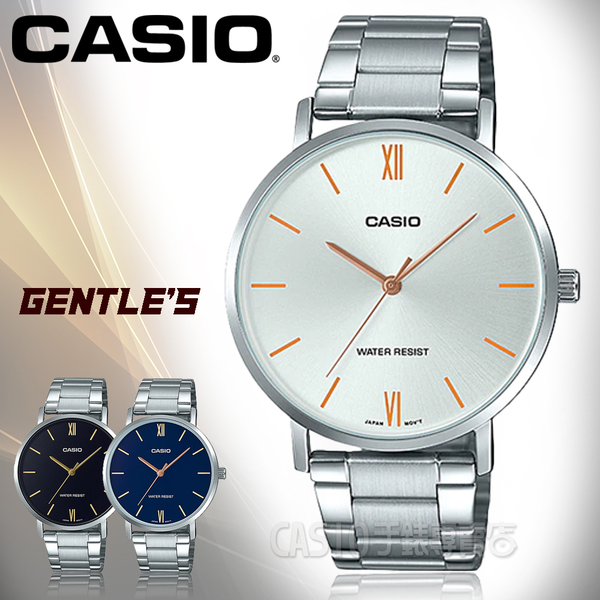 CASIO手錶專賣店 MTP-VT01D-7B 簡約丁字時尚男錶 不鏽鋼錶帶 日常生活防水 MTP-VT01D