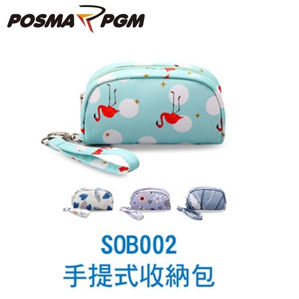 POSMA PGM 手提式收納包 輕便 防水 葉子 SOB002LEF