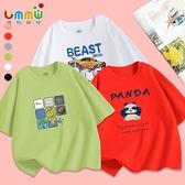 童裝男童短袖T恤中大童純棉夏天打底衫兒童韓版寬鬆上衣2021新款 幸福第一站