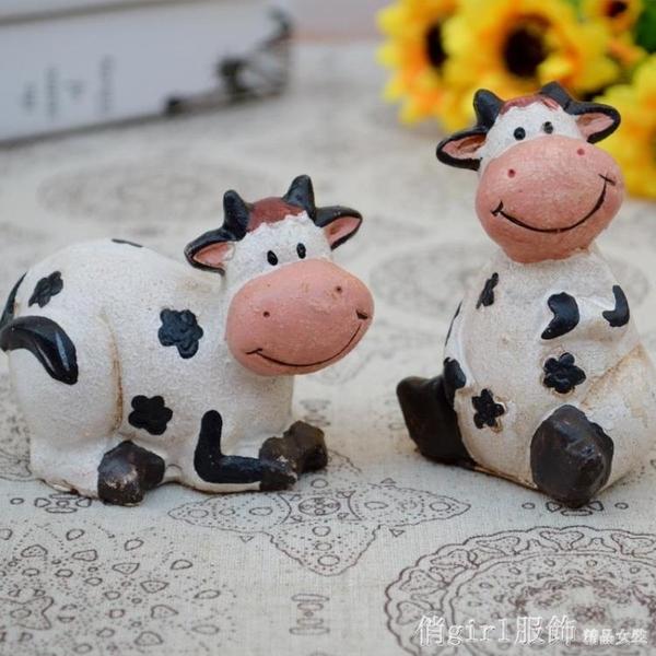 美式樹脂奶牛小擺件可愛卡通創意家居桌面裝飾品隔板格子櫃擺設 開春特惠