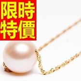 珍珠項鍊 單顆9-10mm-生日情人節禮物經典款細緻女性飾品53pe29【巴黎精品】