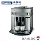(送高級果汁機)原廠公司貨【義大利Delonghi】浪漫型 ESAM 3200 全自動咖啡機
