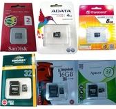✔神腦 聯強 32G CLASS C10 記憶卡 行車紀錄器/導航/創見/Transcend/金士頓/APACER/ADATA/TF/Micro SD/T FLASH