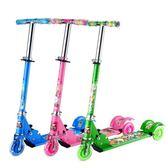 兒童滑板車可折疊升高減震玩具車【大小姐韓風館】