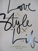 【書寶二手書T1/美容_DH6】愛呀×美啊×人生哪:當代最具影響力的時尚守護者的玩酷主張