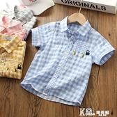 男童短袖格子襯衫兒童夏天薄款襯衣2021新款夏季小童寶寶純棉上衣