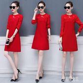 秋季新款大碼洋裝長袖中長款寬鬆時尚百搭女裝打底連身裙子 yu6784【艾菲爾女王】