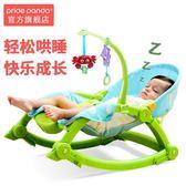 嬰兒搖椅躺椅安撫椅新生兒搖籃床電動搖搖椅兒童寶寶哄睡哄娃神器 igo CY潮流站