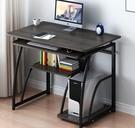 電腦桌 臺式家用簡約學生臥室書桌書架組合...