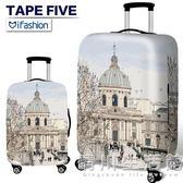 彈力行李箱保護套旅行箱套拉桿箱皮箱罩18-32寸加厚耐磨 晴川生活館