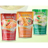 泰國 AROY D 泰式即食青咖哩醬/紅咖哩醬/馬沙曼咖哩醬 250ml(2人份)【小三美日】